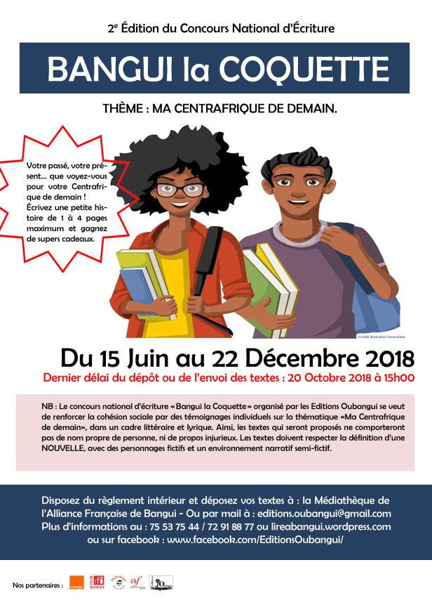 Affiche Bangui la coquette-Concours Editions Oubangui